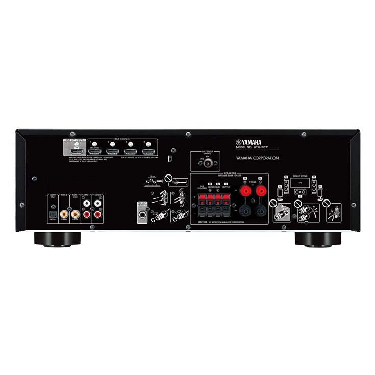 Yht 1840 overview home theater systems audio for Yamaha 7 2 home theatre system