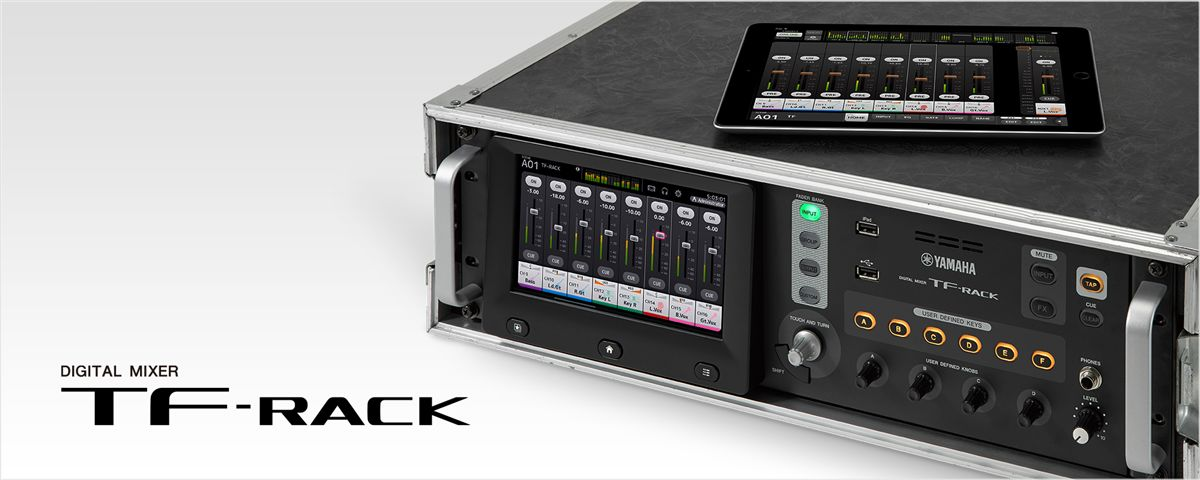 TF-RACK - Presets - Mixers - Professional Audio - Products