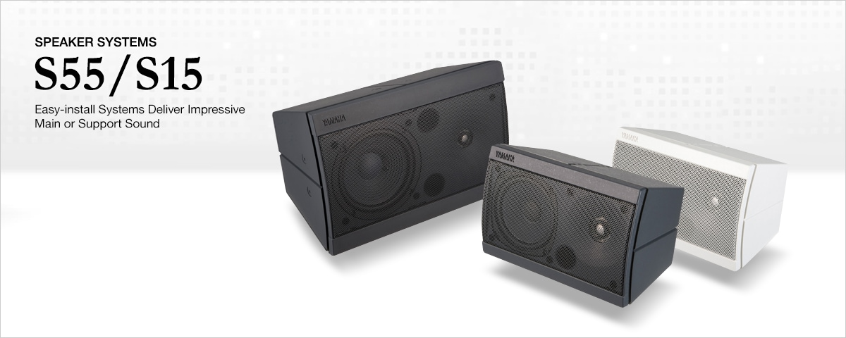 S15 Specs Speakers Professional Audio Products