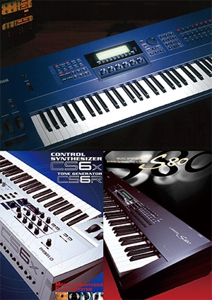 photo:Top: EX5 (From the English-language catalog / Bottom left: The CS6x / Bottom right: S80 (Both from the Japanese catalogs)