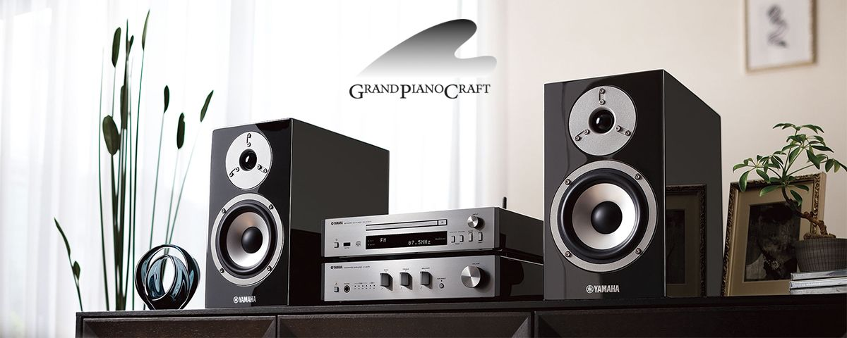mcr n870 overview hifi systems audio visual. Black Bedroom Furniture Sets. Home Design Ideas