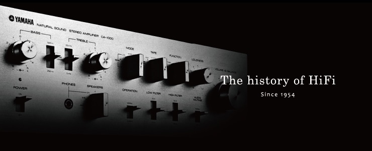 The history of HiFi - Yamaha - Other European Countries
