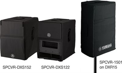 Dxs series options speakers professional audio for Yamaha dxs12 specs